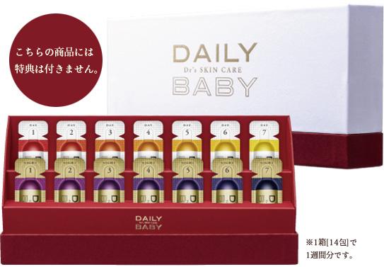 DAILY BABY  1week版(1箱14包×1箱)