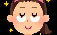テラヘルツの目元パック☆