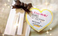 (JP) 【福井店】Xmas限定🎄