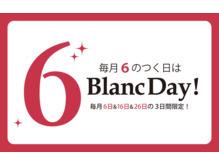 本日はBlanc Day☺ 草津 マツエク 滋賀