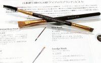 bdbパウダー用ブラシ☆コンシーラー用ブラシでワンランク上のメイクへ!パウダーが馴染みやすく細かな部分も塗りやすい♪