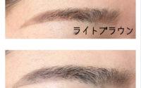 眉毛のお悩みはBlancにお任せ♪【松本パルコ】【美眉】【マツエク】【まつげカール】