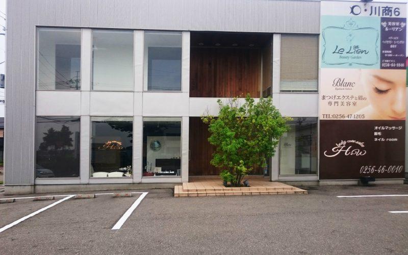 マツエクは新潟県央店