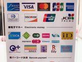 【ピオレ姫路店】お支払い方法について