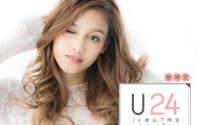 U24まつげカール☆彡お得です~!