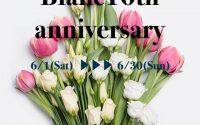 【となみ店】Blanc10周年宝くじ引き換えましたか(*'ω'*)?