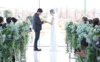 【となみ店】MY wedding [第一弾]